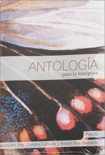 Antología para la mariposa